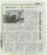 img-25.2.22読売新聞