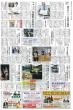 img-2013.6.20大和市タウンニュース