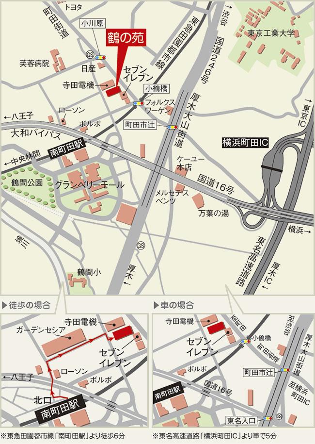 tsurunoen_accessmap