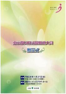 img-129190208-0001