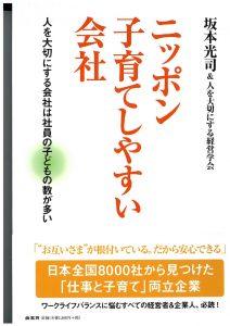 表紙_page-0001